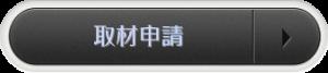 bn_sinsei
