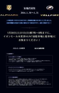event_sankasya