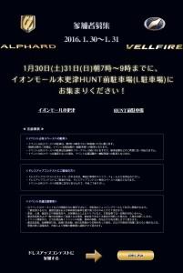 event_sankasya_s