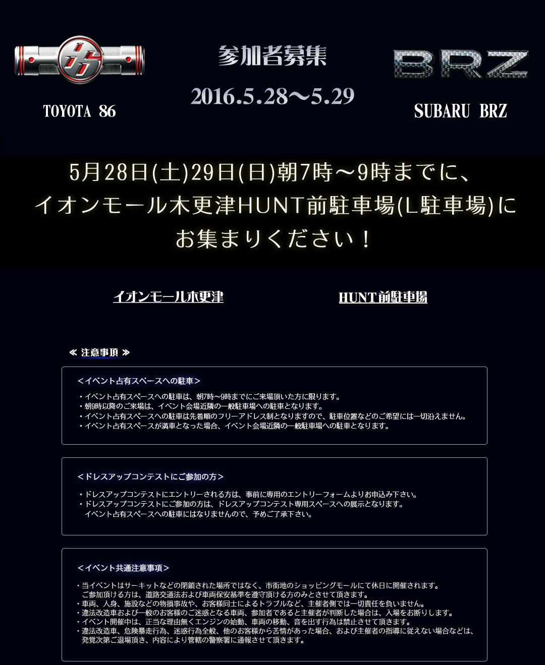 event_sankasya_02